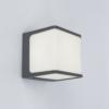 Kép 1/2 - Lutec TELIN kültéri fali lámpa 15 w LED